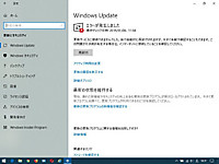 Windowsupdateipv6error1024x768